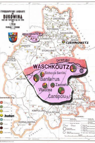 ושקאוץ Waschkautz